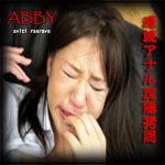 三井 梓 『マンコには目も向けず、ただひたすら18歳のアナルに固執して責めまくる。梓の涙が非情さを物語る』の DL 画像。