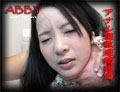 吉川 瑠璃 『初めてのアナル調キョウ、浣腸で排泄を我慢させられ苦痛と恥ずかしさ、指でアナル拡張される屈ジョク感に襲われる』の DL 画像。