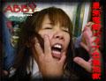 坂井 麻衣 『コンビニで襲われたOL。最強電動バイブで何度もイカされ、マンコは真っ赤に腫れ上がる。心は拒否るも体は求める女カン地獄』の DL 画像。