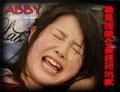 青山美香 学校帰りの女子校生がコンビニで連続で犯されまくる極悪非道な女姦地獄