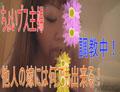 かずみ 『【生ハメ/高画質】※他人の嫁には何でも出来る!★淫乱・美尻・ちょいブス主婦を調キョウ中!』の DL 画像。