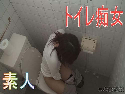 さき - ★トイレを盗撮してたら見付かってしまって、そのままトイレに連れ込まれて、センズリさせられました。 エロAV動画 Hey動画サンプル無修正動画