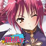 アニメ おしえてRe:メイド れっすん2