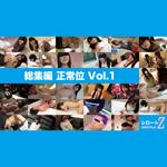 みる あい ゆい みか Sakura みほ はる Nana あこ 総集編 正常位 Vol.1