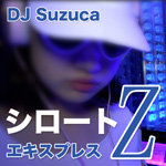Suzuca DJ Suzuca
