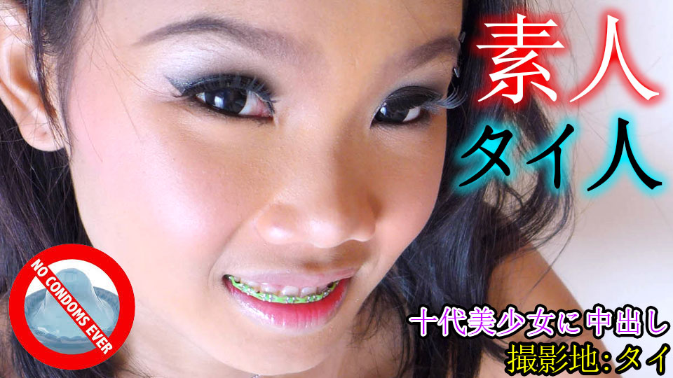 Phueng - Adorable Thai teen with braces has sex on video for first time creampie エロAV動画 Hey動画サンプル無修正動画