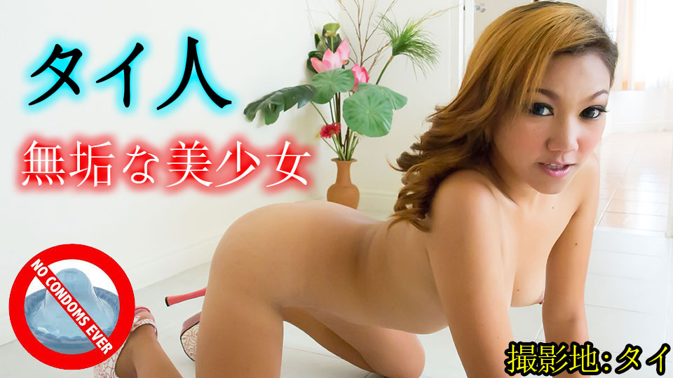 Kaeo - Young pornstar like Thai girl is best sex creampie エロAV動画 Hey動画サンプル無修正動画