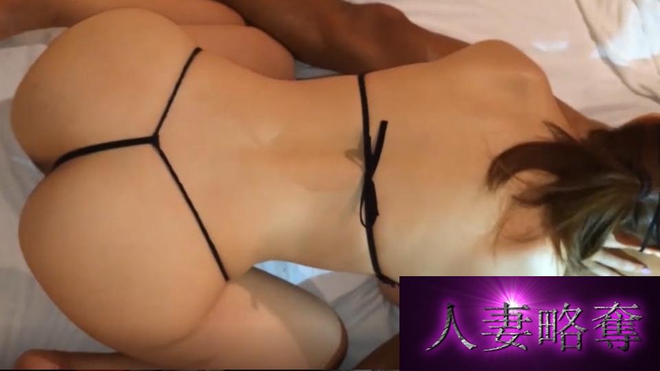 沙友里 - 美尻の人妻と濃厚SEX!エローいフェラチオ、腰使い人妻との濃密SEX エロAV動画 Hey動画サンプル無修正動画
