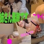 ひかり あきら ひめ 由香 葵  スタイル抜群!S級素人ランキング総集編!売り上げ本数16位〜20位