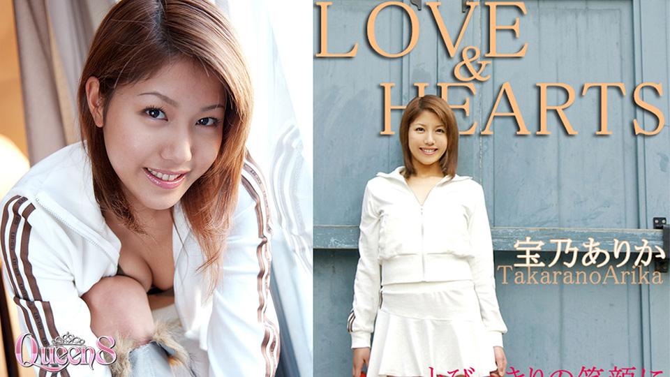 乃ありか - LOVE & HEARTS エロAV動画 Hey動画サンプル無修正動画