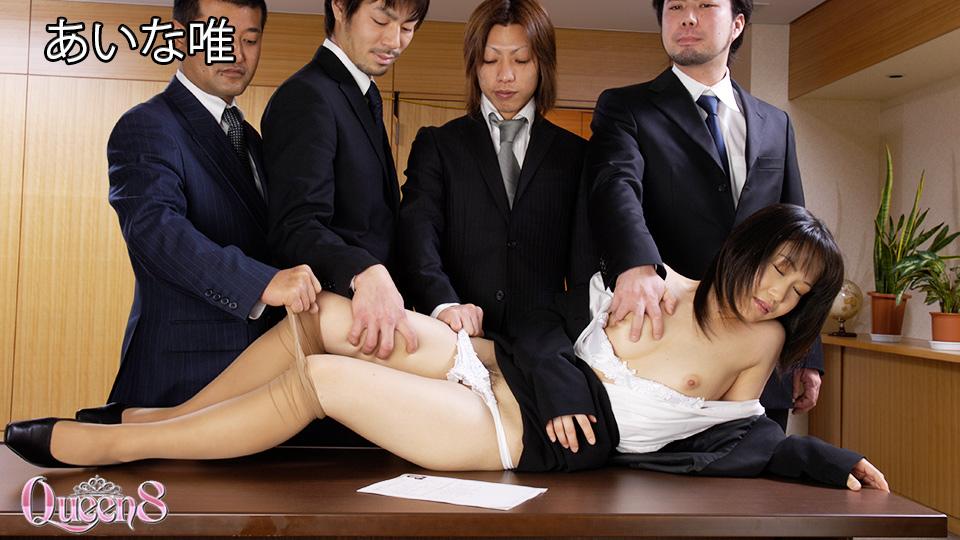 あいな唯 - 就活マル秘マニュアル エロAV動画 Hey動画サンプル無修正動画