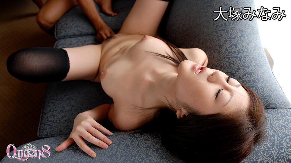 大塚みなみ - 東京CO-AKUMA みなみ エロAV動画 Hey動画サンプル無修正動画