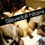 奴隷人形ひとみ 期間限定再販:変態奴隷人形 ひとみ 調教023:レース下着の縫い目から淫汁を滴らせる変態マゾ女