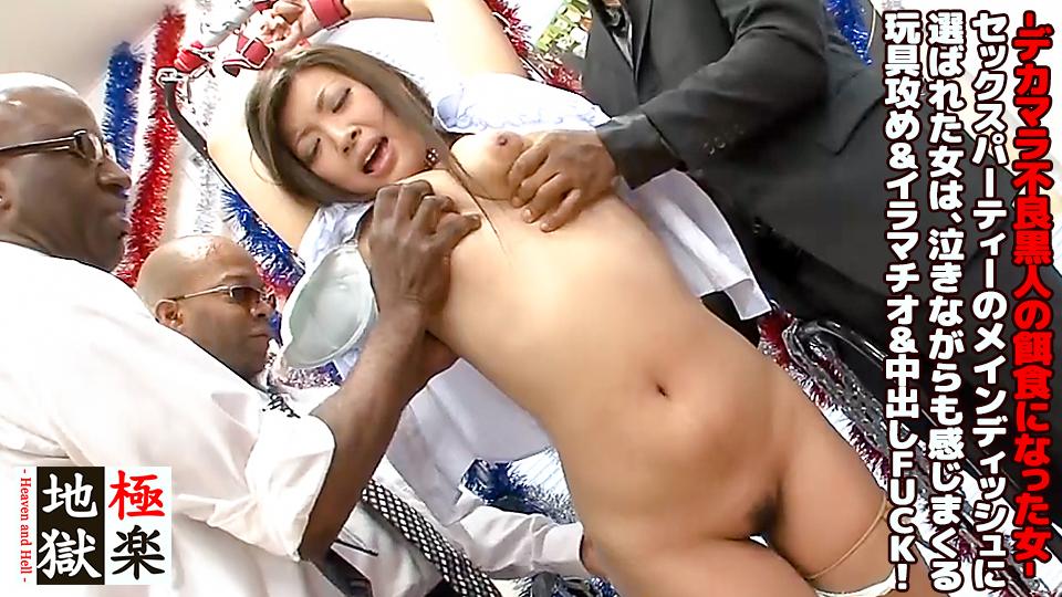 【素人】デカマラ不良黒人の餌食になった女-千里-