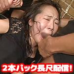 晴美 Misono Vol.10-特価!!2本セットで20$!長尺ロングパック-極限プレイ全て見せます!