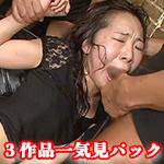 晴美 Misono あゆみ 大感謝祭!3作品一気見パック第7弾!極限プレイ全て見せます!