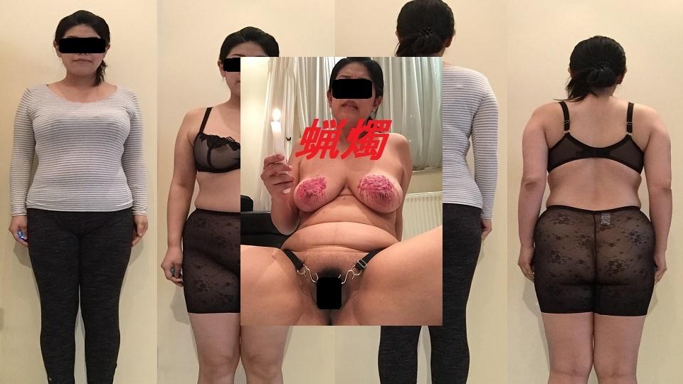 千寿妙子 - 妙子#180(19 多種多様行為/ 蝋燭) エロAV動画 Hey動画サンプル無修正動画