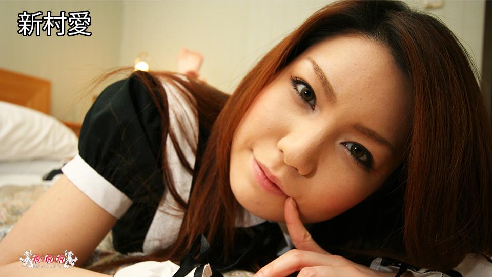 新村愛 - 大和シコシコ エロAV動画 Hey動画サンプル無修正動画