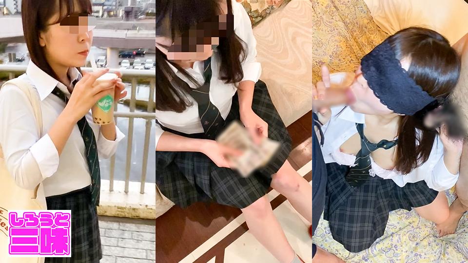 ことょ - 「生でやってたなぁ( #´Д`#)!?」アイドル級の可愛い美少女をタピオカで釣ってラブホで3Pそしてマジキレ 前編 エロAV動画 Hey動画サンプル無修正動画