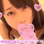 佑香 瑠美 RINA あかり コンプリートパックVol.3!5本見れて1本分お得♪10日間限定配信です