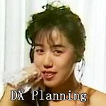 早瀬沙紀 昭和AV女優シリーズ 早瀬沙紀