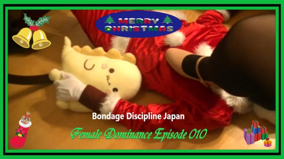 テンメイナナ - Female Dominance Episode 010 ☆彡 エロAV動画 Hey動画サンプル無修正動画