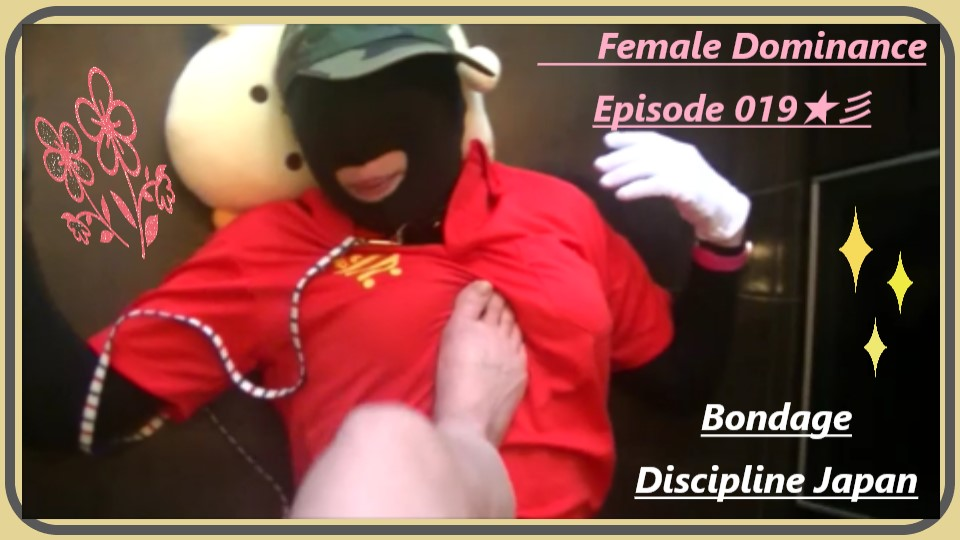 Bondage Discipline Japan