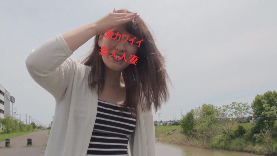 三田陽子 - 素人妊婦とのハメ撮り エロAV動画 Hey動画サンプル無修正動画