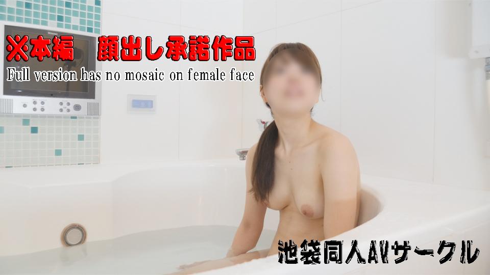 ななせ - 【個人撮影】全身性感帯、触るだけで感じる、ななせちゃん-フェラ撮影後のお風呂編 エロAV動画 Hey動画サンプル無修正動画