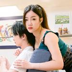 Shiu Yun Shan アダルトゲーム~ゲームしながらセックスする~